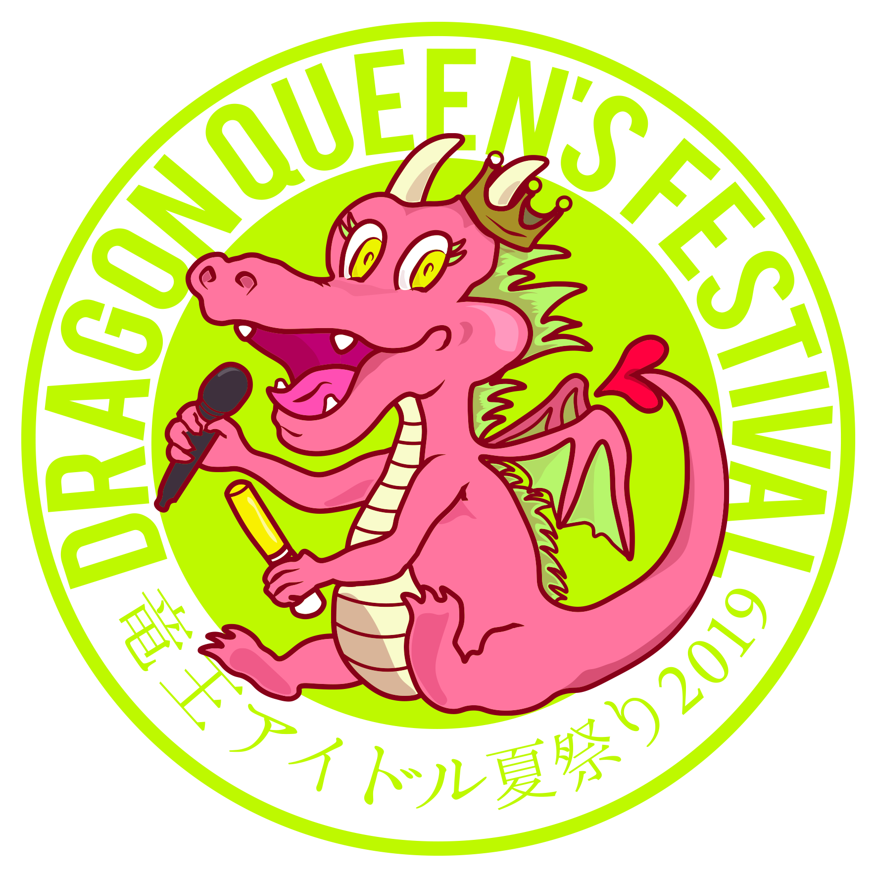 DRAGON QUEEN'S FESTIVAL